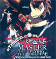 Master of the Flying Guillotine [ VCD ]