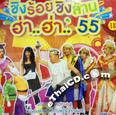 Comedy : Gang 3 cha - Ha..Ha 2012 - Vol.17-18