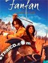 Fanfan La Tulipe [ DVD ]
