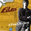 Karaoke VCD : Film Rattapoom - Film