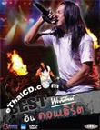 Concert DVD : Pongpat - Best in Concert