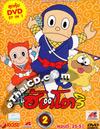 Ninja Hattori : 27 in 1 - Vol.2 [ DVD ]