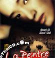 La Peintre [ VCD ]
