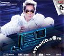 Concert VCDs : J Jetrin - J20 Anniversary Concert