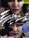 Hindsight [ DVD ]