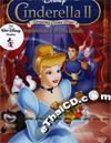 Cinderella II: Dreams Come True [ DVD ]