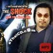 MP3 : DJ.Pong - Ghost Stories - Vol.19