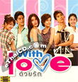 Duay Ruk (With Love) [ VCD ]