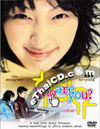 Who Are You? [ DVD ]
