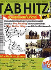 Book : The Guitar Tab Hitz Vol.3 + DVD