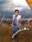 Karaoke DVD : Dome The Star : Dome Dream