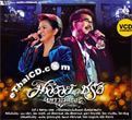 Concert VCDs : Maleewan & Charus - Pror Mee Ter