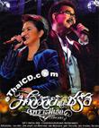 Concert DVDs : Maleewan & Charus - Pror Mee Ter