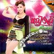 Karaoke VCD : Yinglee Srijoomphol - Ka Kaw Sao Lum Sing