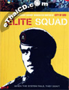 Elite Squad [ DVD ] (Digipak)