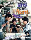 Sat2Mon [ DVD ]
