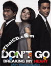 Don't Go Breaking My Heart [ DVD ]