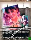 Ruk Noi Na [ DVD ]
