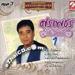 MP3 : Sornpetch Sornsupan - Mae Babb Pleng Loog Thung - Vol.1