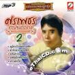 MP3 : Sornpetch Sornsupan - Mae Babb Pleng Loog Thung - Vol.2