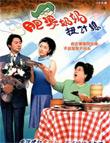 HK TV serie : The Stamp of Love [ DVD ]