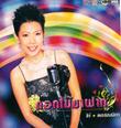Karaoke VCD : Kai Punnipha - Dokmai Ma Fark