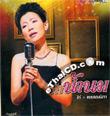 Karaoke VCD : Kai Punnipha - Kah Narm Nom