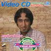 Karaoke VCD : Sayun Sunya - Thep-ti-da jum laeng