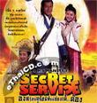 On His Majesty's Secret Service [ VCD ]