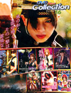 Japanese Movies : 7 in 1 - Yoen Kunoichi-Den [ DVD ]