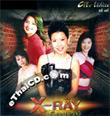 City Ladies : X-Ray