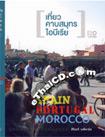 Book : Tiew karb Samut Iberia Spain Morocco
