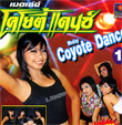 CD+VCD : Medley Coyote Dance - Vol.1