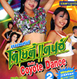 CD+VCD : Medley Coyote Dance - Vol.2