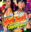 CD+VCD : Medley Coyote Dance - Vol.3