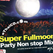 MP3 : Red Beat : Super Full Moon Party Non Stop Mix
