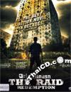 The Raid: Redemption [ DVD ]