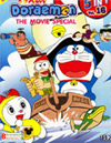 Doraemon : The Movie Special - Volume 16 [ DVD ]