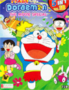Doraemon : The Movie Special - Volume 18 [ DVD ]
