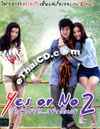 Yes or No 2 [ DVD ]