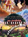 Buddha: The Great Departure [ DVD ]