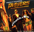 Players [ VCD ]