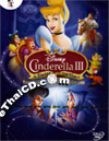 Cinderella III: A Twist In Time [ DVD ]
