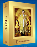 Documentary : My King (Limited Premium Set)