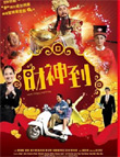 HK TV serie : Money Just Can't Buy [ DVD ]