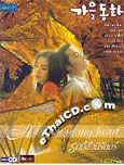 Korean serie : Autumn In My Heart