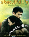 A Beautiful Life [ DVD ]