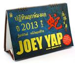 Tong Shu Desktop Calendar 2013 : Joey Yap