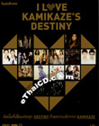 Kamikaze : I Love Kamikaze's Destiny (CD + DVD)