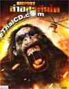 Bigfoot [ DVD ]
